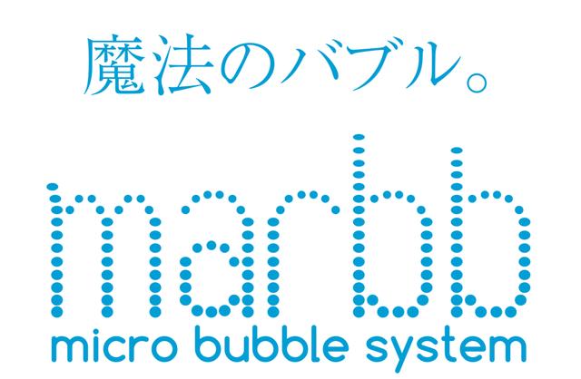 魔法のバブル『marbb(マーブ)』